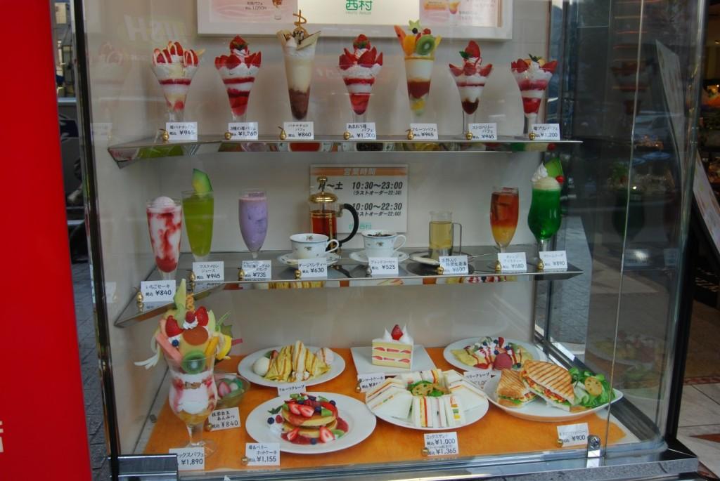 Loja Japonesa - Amostas em Plástico