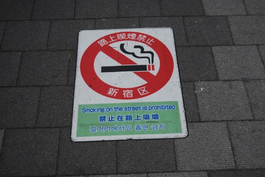 Proíbido fumar nas ruas do Japão