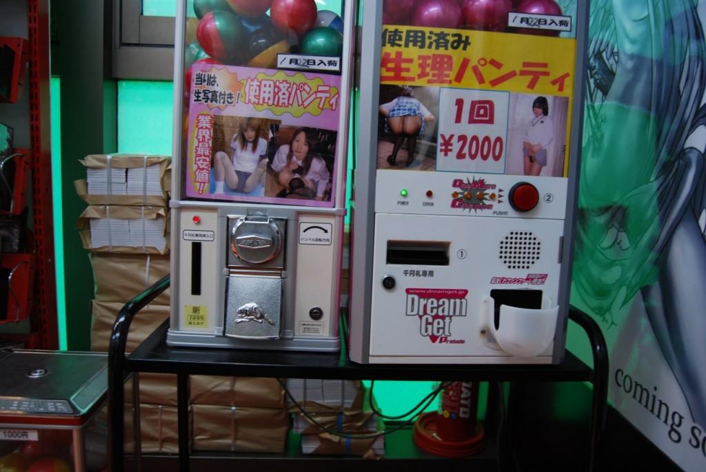 Material Sex Shop Japonesa