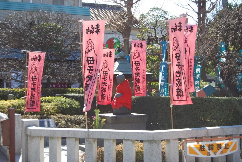 Jardins Templo Asakusa - Japão