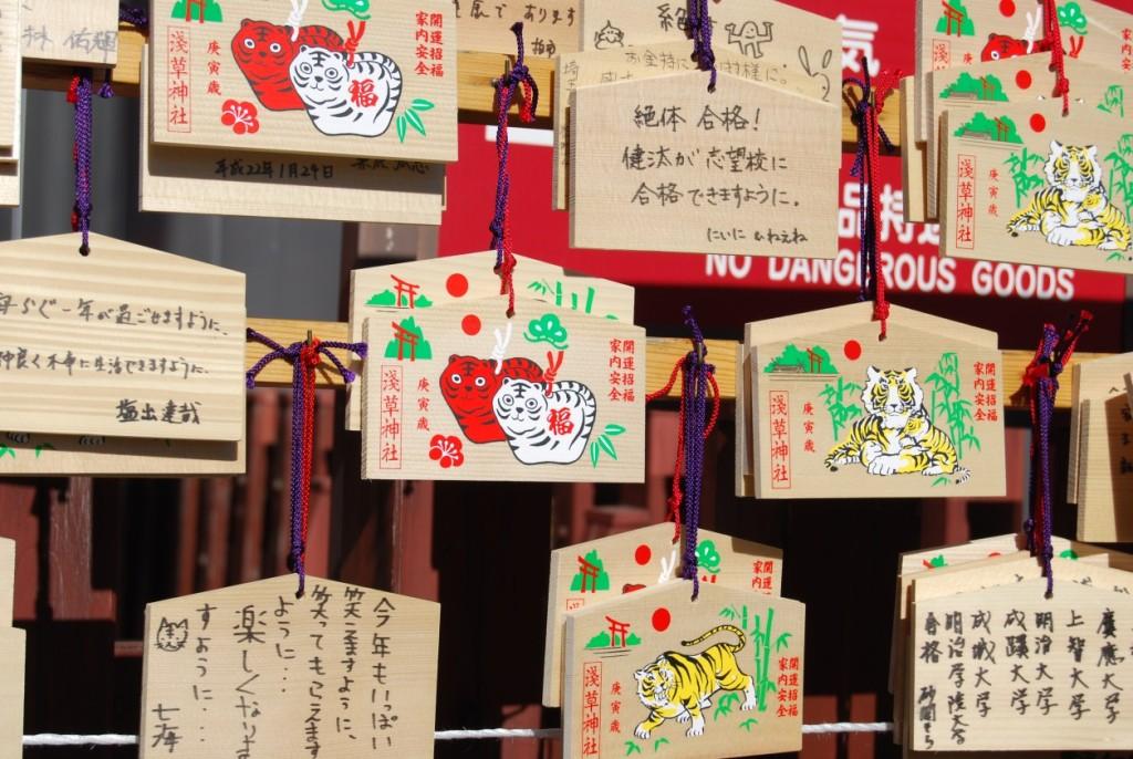 Placas de Desejos - Templo Asakusa