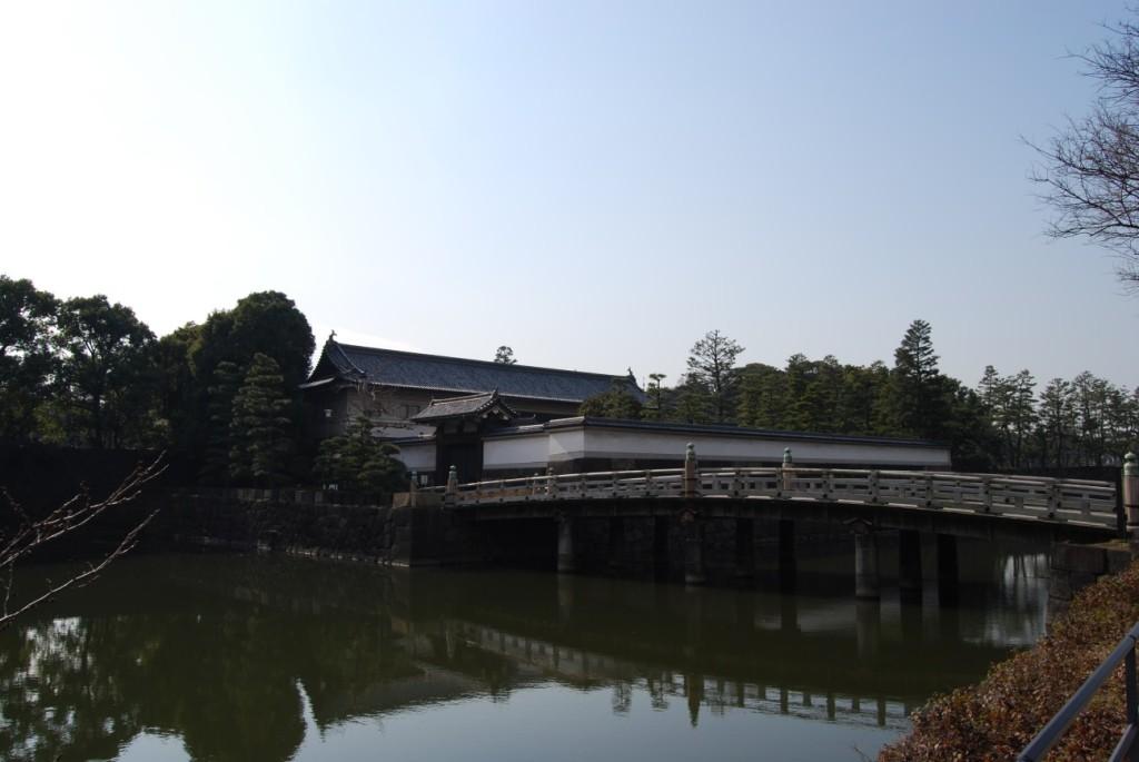 Guia Viagem Japão | Quarto Dia