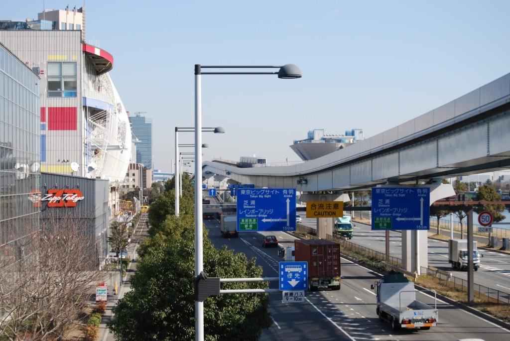 Palette Town - Japão