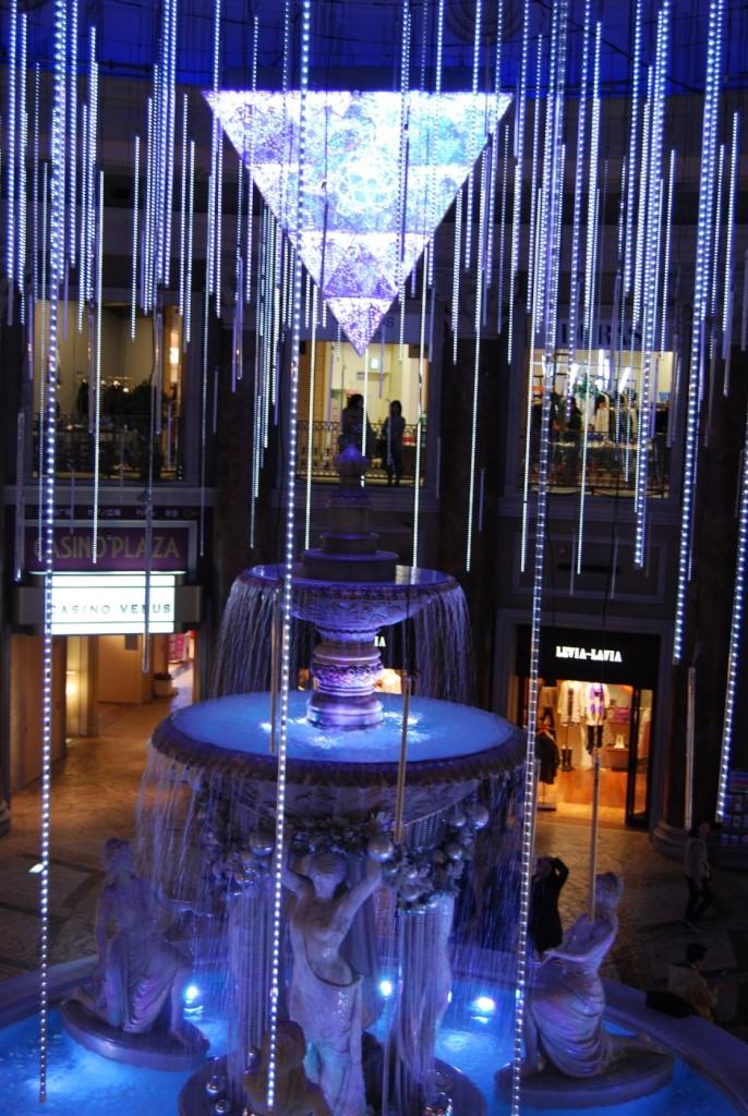 Shopping Palette Town - Japão