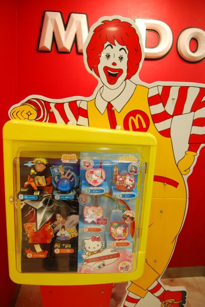 McDonald's - Torre de Tóquio