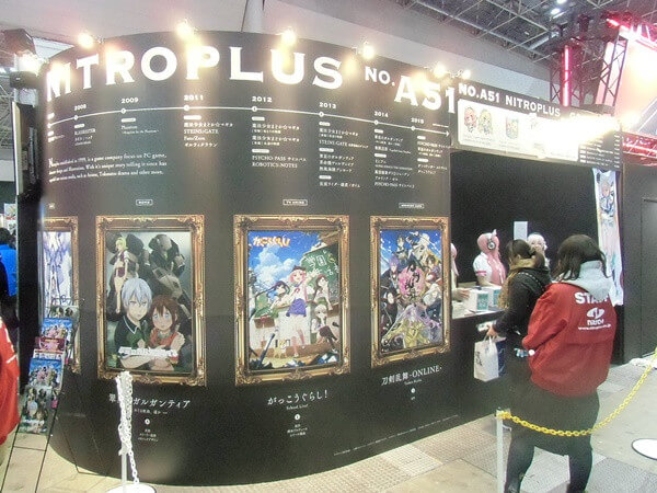 Nitroplus AnimeJapan 2015