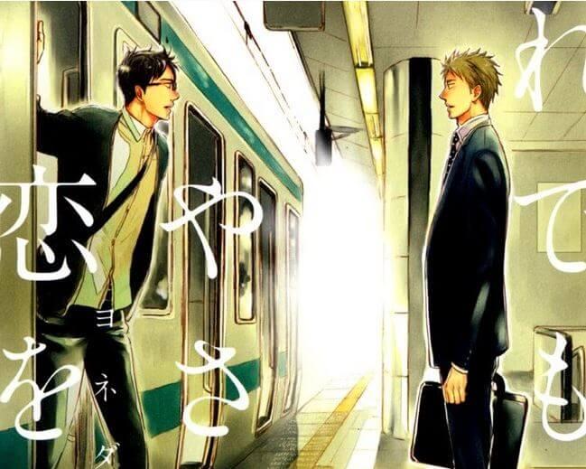 Recomendações Manga boys-love 2014
