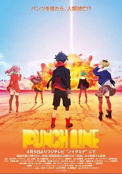 Punch Line recebe terceiro vídeo promocional