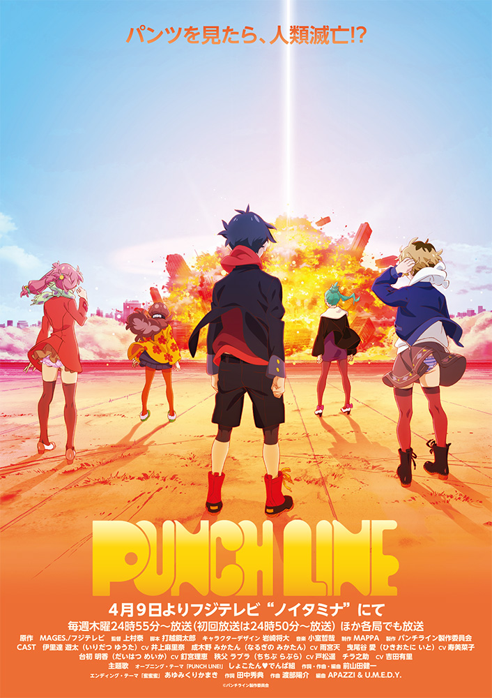 Punchline Ficha Técnica