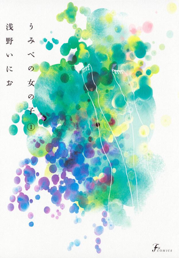 Umibe no Onnanoko - Capas Volumes