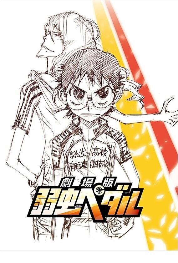 Yowamushi Pedal tem longa-metragem agendada