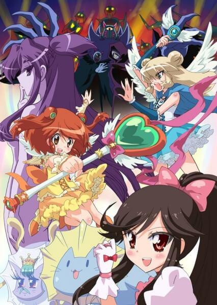 Lista Animes Verão 2014 - Ai Mai Mii Mousou Catastrophe