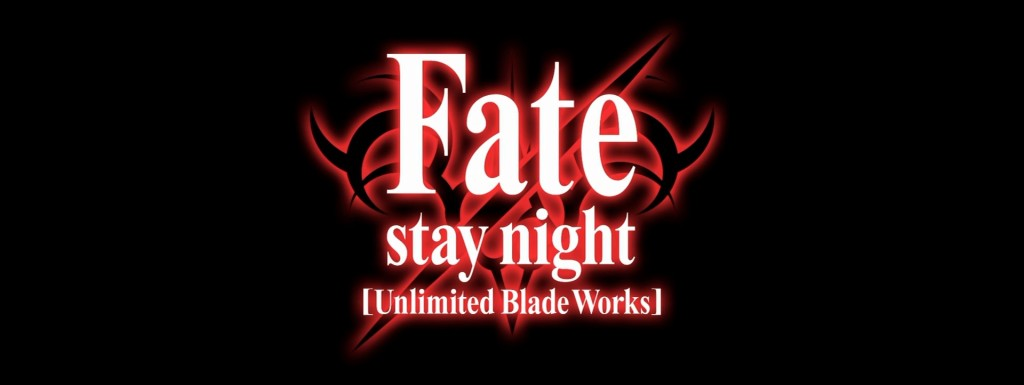 Logo Fate stay night Unlimited Blade Works