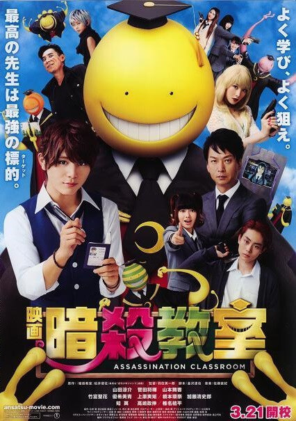 Realizador de Assassination Classroom live action
