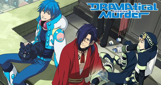 Lista Animes Verão 2014 - DRAMAtical Murder