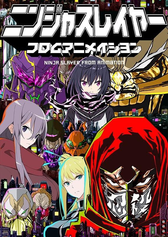 FUNimation licencia Ninja Slayer