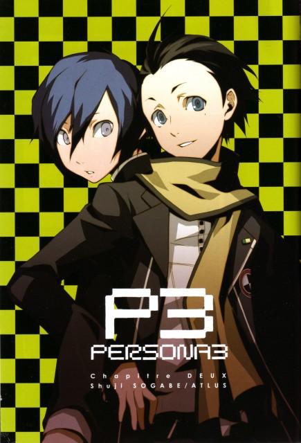 Possível Término da Manga Persona 3