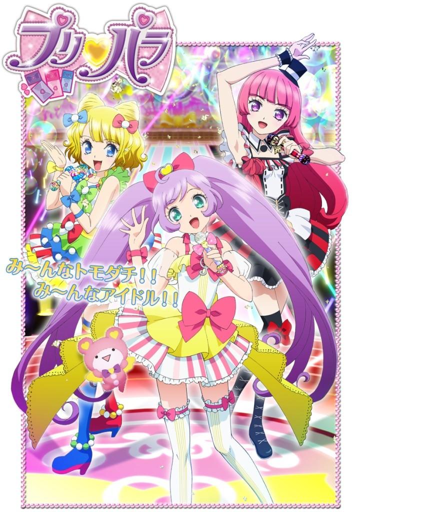 Lista Animes Verão 2014 - Pri Para