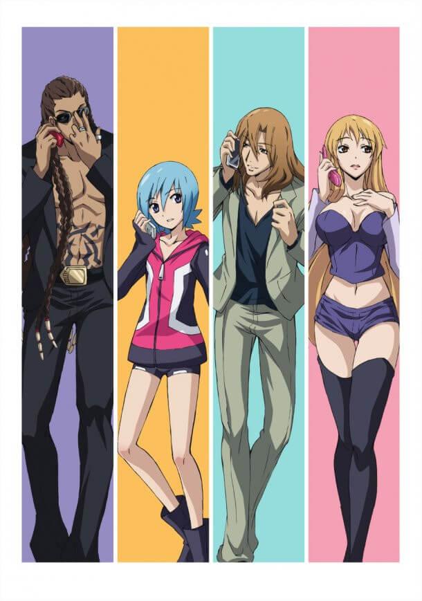Lista Animes Verão 2014 - Shin Strange Plus