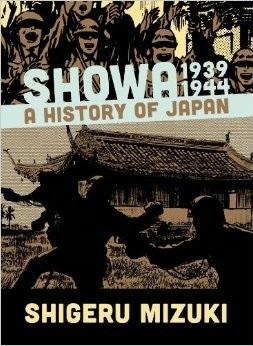 capa showa history of japan eisner awards