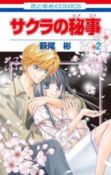 Yowapeda e Monthly Girls Nozaki-kun serão licenciados