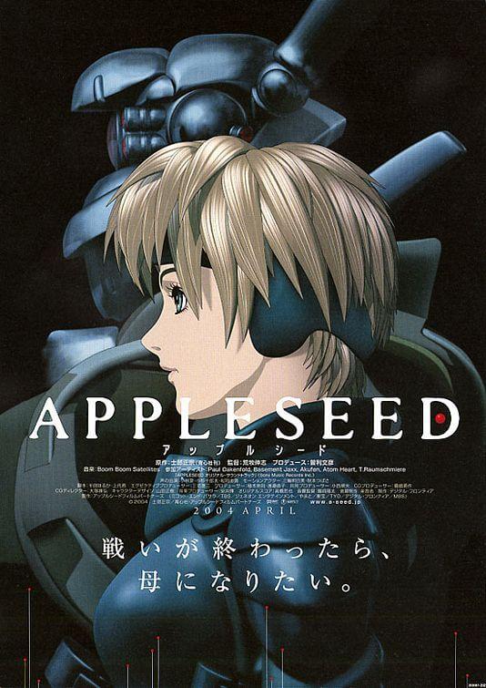 Sentai Filmworks re-edita Appleseed