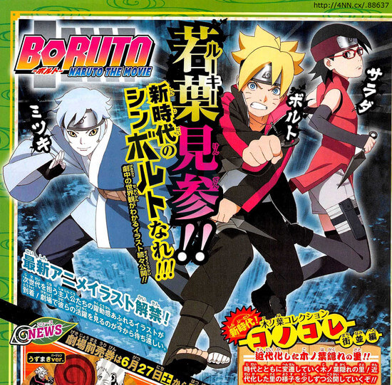 Boruto The Movie revela visual das personagens