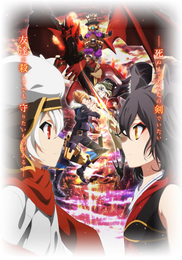 Chaos Dragon - Poster Promocional