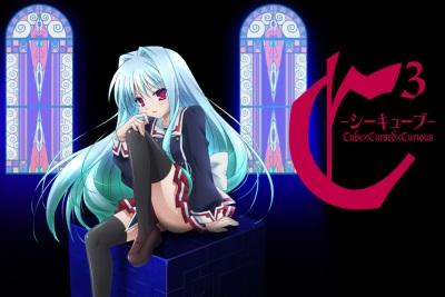 Lista Animes Outono 2011 - Cube x Cursed x Curious