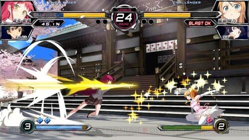 Novo Dengeki Bunko Fighting Climax chega este verão | Arcade