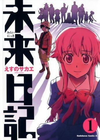 Lista Animes Outono 2011 - Mirai Nikki