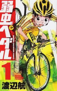 Vencedores dos Kodansha Manga Awards 2015