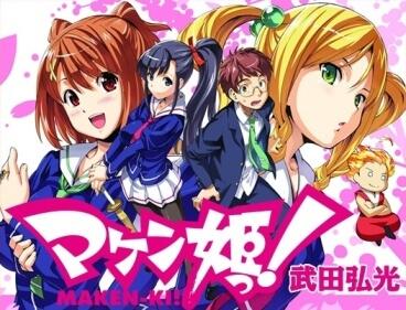 Lista Animes Outono 2011 - Maken Ki
