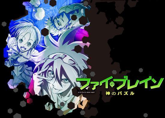 Lista Animes Outono 2011 - Phi Brain Kami no Puzzle