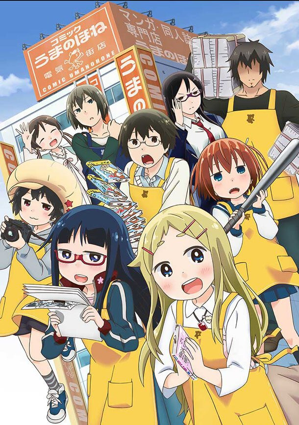 Lista Animes Outono 2014 - Denki gai no Honya san