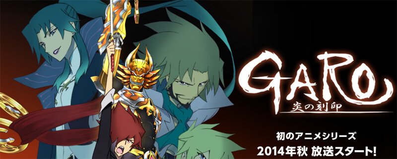 Lista Animes Outono 2014 - Garo Honoo no Kokuin