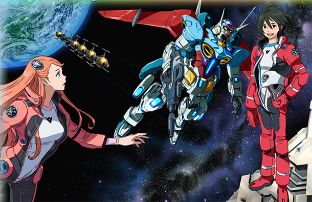 Lista Animes Outono 2014 - Gundam G no Reconguista