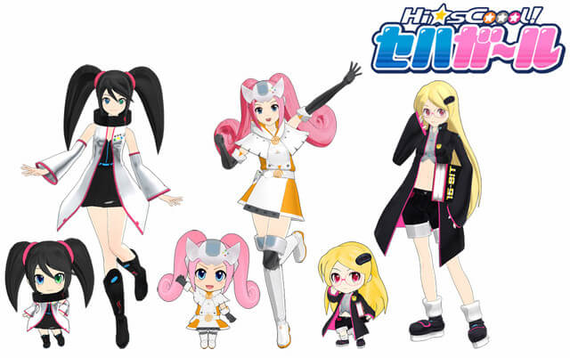 Lista Animes Outono 2014 - Hi sCoool SeHa Girls