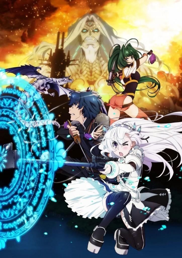 Lista Animes Outono 2014 - Hitsugi no Chaika Avenging Battle