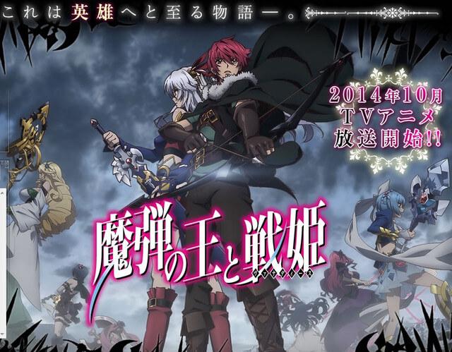 Lista Animes Outono 2014 - Madan no Ou to Vanadis