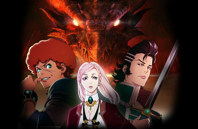 Lista Animes Outono 2014 - Shingeki no Bahamut Genesis