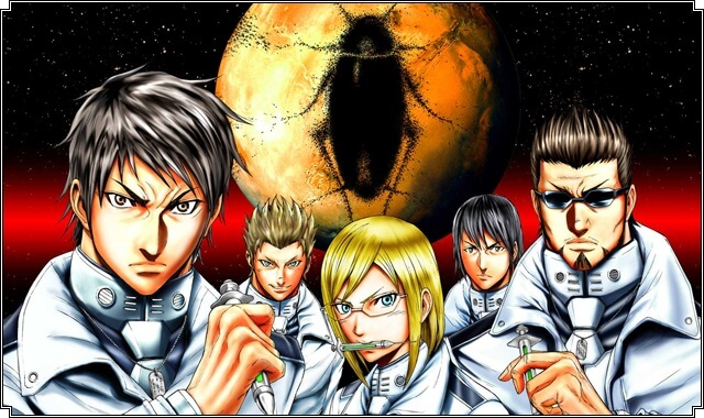 Lista Animes Outono 2014 - Terra Formars