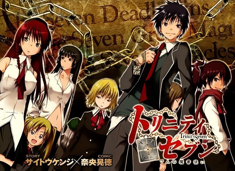 Lista Animes Outono 2014 - Trinity Seven