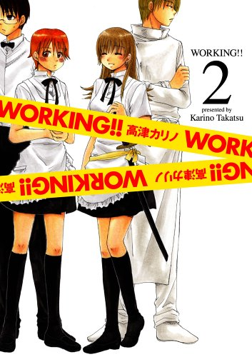 Lista Animes Outono 2011 - Working 2