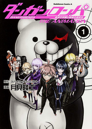 Dark Horse adicionou RG Veda e Danganronpa | Manga