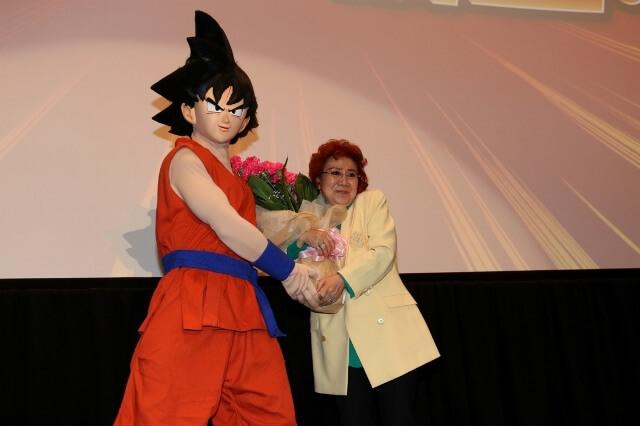 Dia Goku oficialmente reconhecido no Japão | 9 de Maio