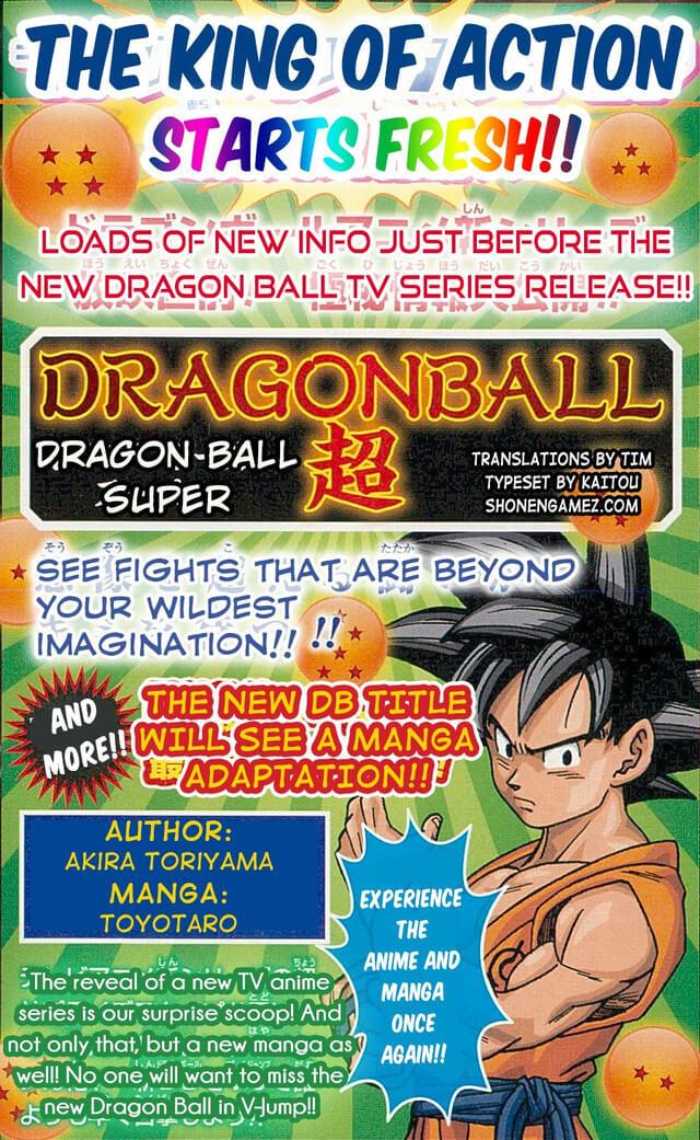 Dragon Ball Super vai receber adaptação manga