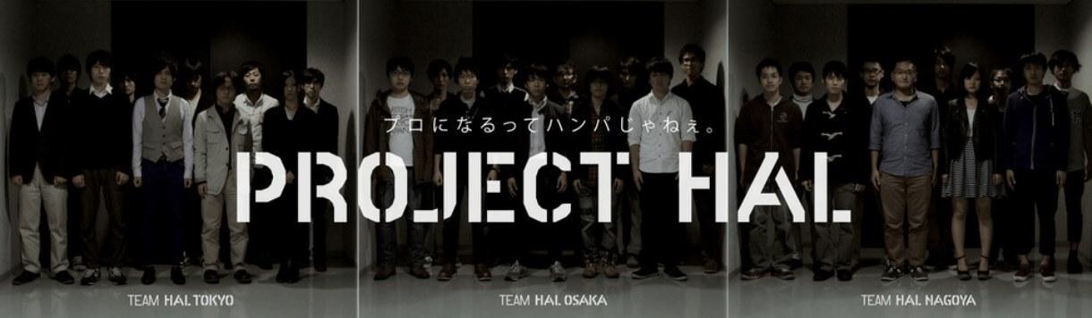 hal project competicao design mech imagem destaque