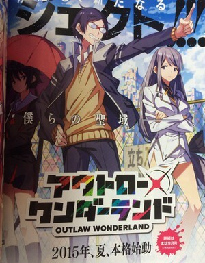 Romeo Tanaka vai lançar Projeto Outlaw Wonderland