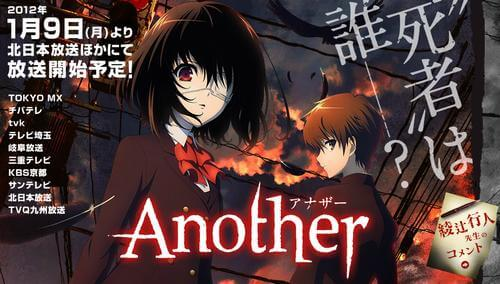 Lista Animes Inverno 2012 - Another